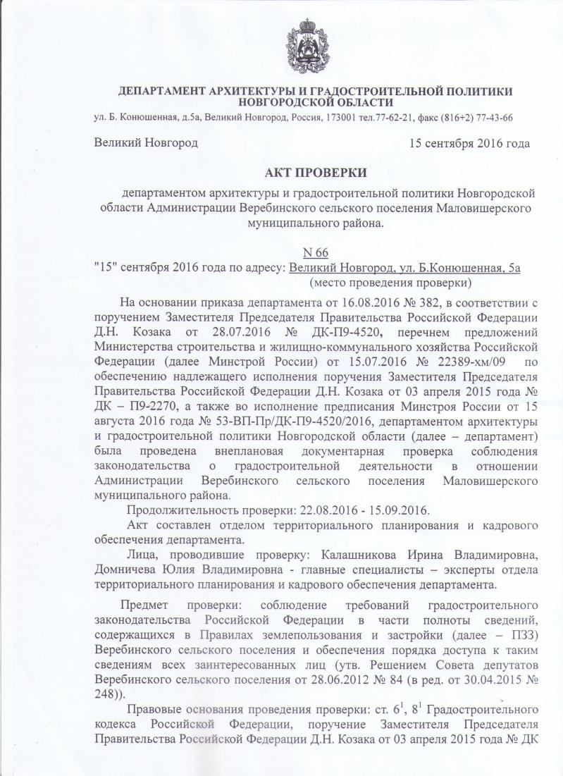 Порно худ описание полового акта русский секс